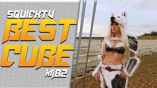 362 СЕКУНДЫ СМЕХА(BEST CUBE,COUB,VIDEOS)#82