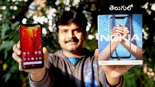Nokia 8.1 Unboxing & initial impressions ll in Telugu ll