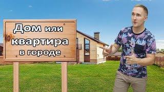 Съездили в КП Славянский и посмотрели готовые дома нашего партнера
