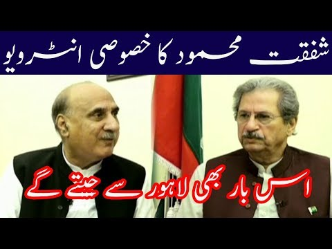 Exclusive interview of Shafqat Mehmood | Sajjad Mir Kay Sath | 19 July 2018 | Kohenoor News