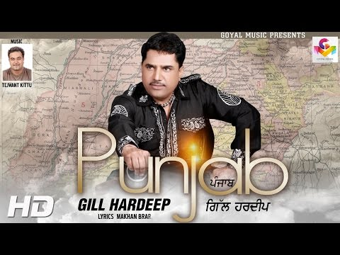 Punjab  Gill Hardeep