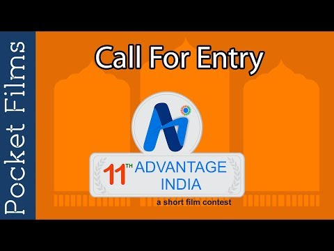 [Call For Entry] - Short Film Contest - 11th Advantage India