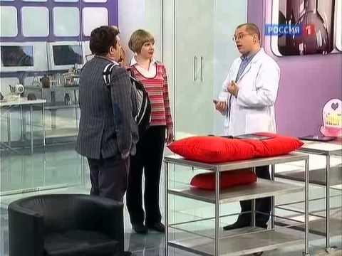 Периартикулярные инъекции в тазобедренный сустав