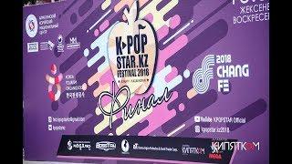 180513 K-POPSTAR.KZ 2018 MadMen, Madness, Troubles, 7amura, K-5, Bubble Gum by An Yoongi