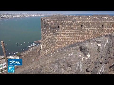 العرب اليوم - شاهد: قلعة صيرة أبرز المواقع الأثرية في عدن مهددة بالانهيار