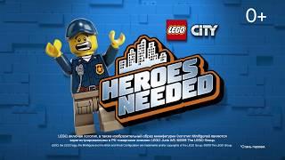 LEGO City Горная полиция - Новинка 2018 - 60172