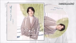 [ Vietsub ] Moon Hyung Seo -  Half ( Saimdang, Light's Diary OST Part 10 )