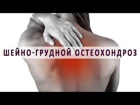 Санаторий для лечения суставов в россии цены
