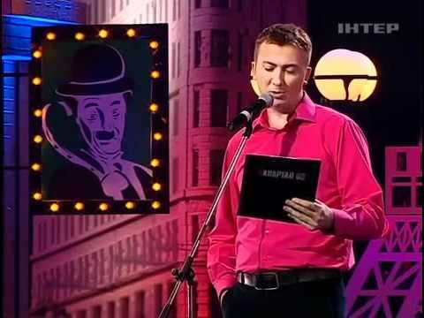 Концерт  Валерий Жидков в Сумах - 2