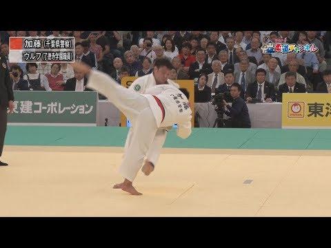 決勝 加藤 博剛vsウルフ アロン