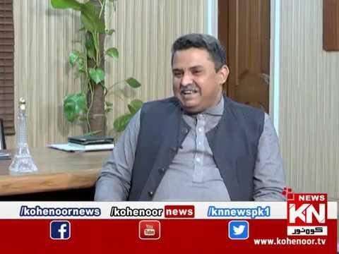Apne Loog 06 December 2019 | Kohenoor News Pakistan