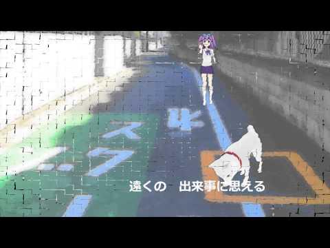 【泣けるボカロ曲】オリジナル「子犬の涙」蒼姫ラピス