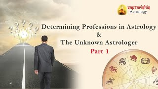 Determining Professions in Astrology & The Unknown Astrologer Part 1