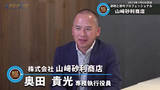 2020年5月30日放送分  滋賀経済NOW