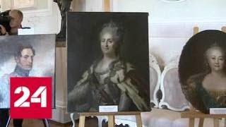 В Гатчинский музей возвращены 16 картин, вывезенных нацистами во время войны - Россия 24