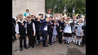 Выпускной в 4б классе  Новоликеево