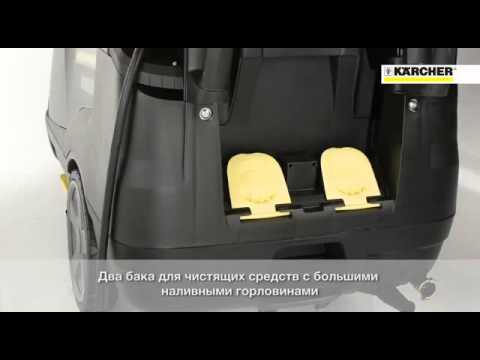 KARCHER HDS E-E 8/16-4 12 kW, HDS-E 8/16-4 M 24 kW, HDS-E 8/16-4 M 36 kW