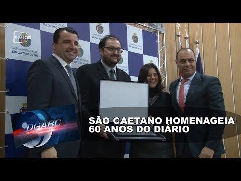 Diário é homenageado na Câmara de São Caetano; exposição é inaugurada