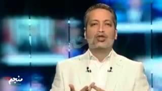 تامر امين يهاجم السبكي و هيفاء و المخرج خالد يوسف