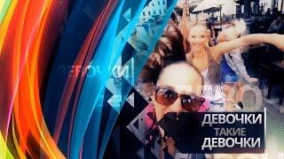 Паола - #Девочкитакиедевочки (Lyric Video)
