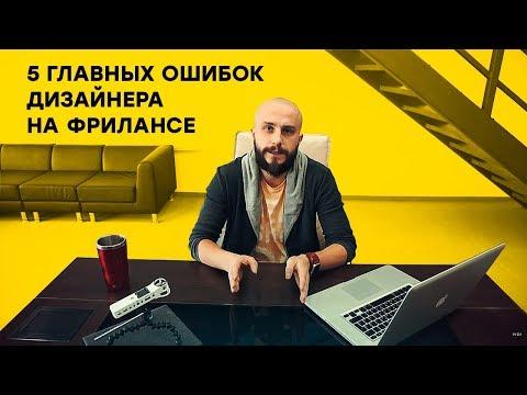 Мошенничество заработок в онлайн банке