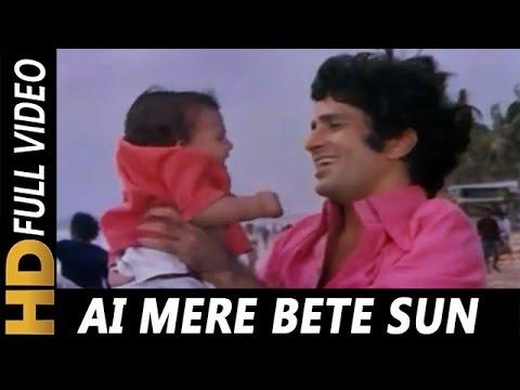 Aye Mere Bete Sun Mera Kehna ( )   Kishore Kumar, Sushma Shrestha   Aa Gale Lag Jaa 1973 Songs