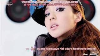 [ENG] 2NE1 - TRY TO FOLLOW ME (Karaoke + Romanizations)