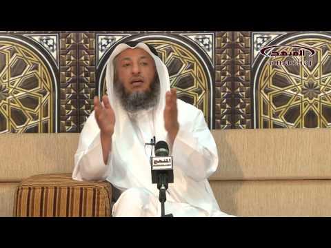 الحجاب الشرعي ونصيحة للمتحجبات من الشيخ عثمان الخميس