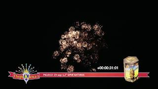 """Бригантина"" PKU010 салют 19 залпов 1,2"" от компании Интернет-магазин SalutMARI - видео"