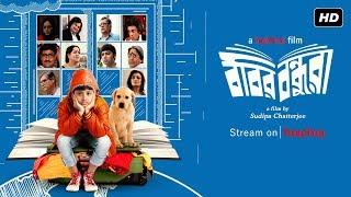 Bobbyr Bondhura   a hoichoi Film   Koushik Sen   Sreelekha Mitra   Official Trailer   Streaming Now