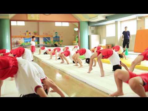 Hachiojishirayuri Kindergarten