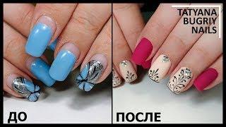 Коррекция ногтей Акрилатиком от Cosmoprofi/Ногти БЕЗ сколов и отслоек/ Матовые ногти