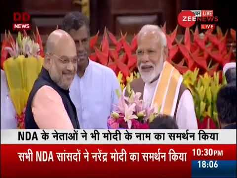 NDA parliamentary meeting in Central Hall