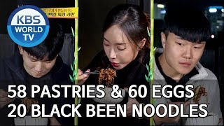 58 pastries and 60 eggs for lunch, 20 black noodles for dinner [Boss in the Mirror/ENG/2019.11.24]