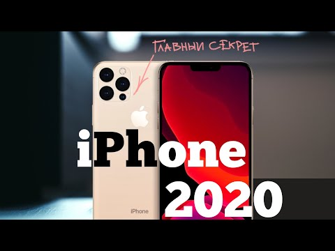 Вот он iPhone 2020 5G | Droider Show #466