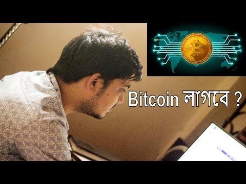 Bitcoin žingsnis