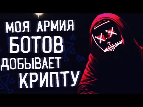 Бинарные опционы с минимальным депозитом в рублях видео