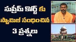 Swami Paripoornananda Perfect 3 Questions To Supreme Court Over Sabarimala Verdict | Bharat Today