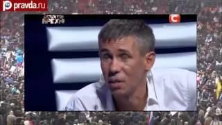 Любимый актер путина Панин   ПЕДЕ#АСТ,ПЕДОФИЛ и ЗООФИЛ,ВИДЕО