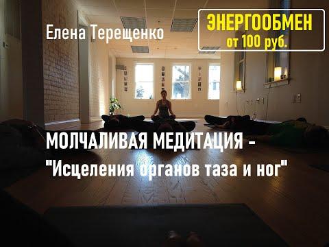 Ogulov prosztatagyulladás kezelése