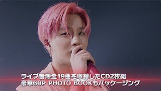iKON - iKON JAPAN TOUR 2018 Trailer