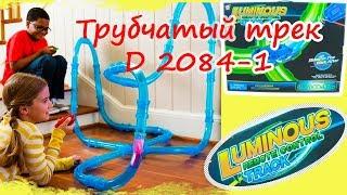 """Гоночный трек """"Труба"""" от компании Интернет-магазин """"Timatoma"""" - видео"""