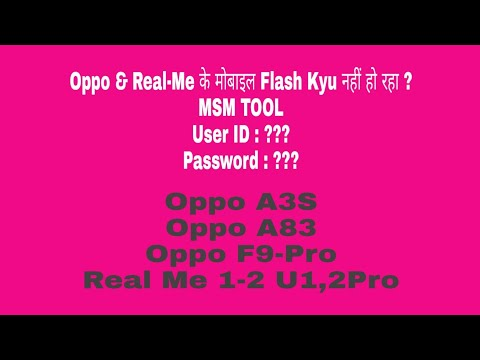 How To Unlock OPPO A3S, A83,A5,A7,F9 Pro/ Real me 1-2-2pro