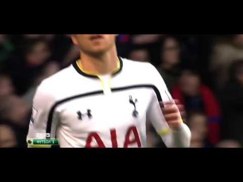 Christian Eriksen Nutmeg vs Crystal Palace HD 720p 06 12 2014