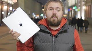 iPadProкакзаменаноутбука?Access!