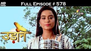 Colors Tv Drama Serial | Udaan Sapnoun Key - Episode 540