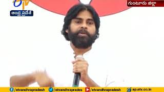 Will Allot 50% Seats Only for Youth in Local Body Elections | JanaSena Chief Pawan Kalyan