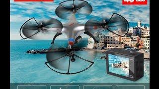 SYMA X5SW FPV RC Quadcopter Drone with WIFI Camera HD 2.4