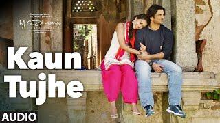 KAUN TUJHE Full Audio Song | M.S. DHONI  THE UNTOLD STORY | Sushant Singh, Disha Patani | T  Series