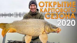 Рыбалка в орловской области 2020 карпфишинг